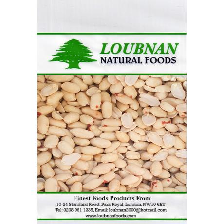 Peanuts White Raw 100g