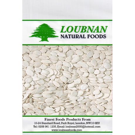 Pumpkin Seeds L/T Salted 100g