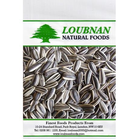 Sunflower Seeds  No Salted 100g